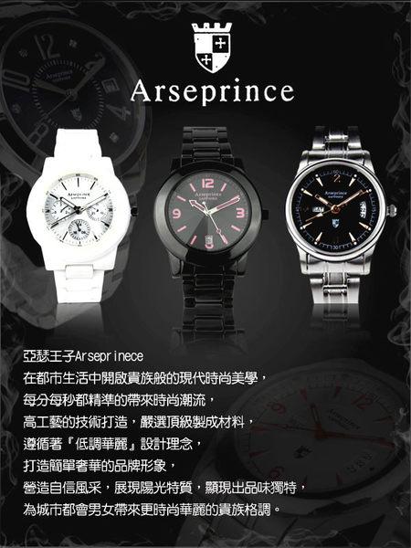【Arseprince】絢麗晶彩經典三眼中性錶-金色