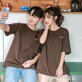 大尺碼夏裝新款女裝韓版寬鬆印花情侶上衣短袖T恤情侶裝 Gg2205『優童屋』