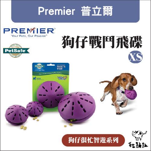 :貓點點寵舖: 美國Premier普立爾〔狗仔很忙智遊系列,狗仔戰鬥飛碟,XS號〕160元