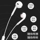 蘋果iPhone7/6plus運動耳塞式vivo華為oppo星空夏日 無線藍芽耳機 享家生活馆