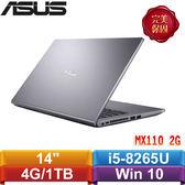 ASUS華碩 Laptop 14 X409FB-0021G8265U 14吋筆記型電腦 星空灰