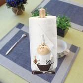 廚房紙巾架掛架餐巾紙架衛生間廁所立式捲紙架可愛創意毛線收納架
