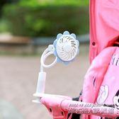 迷你小風扇usb可充電電風扇嬰兒推車夾子靜音大風力  IGO