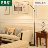 立燈 落地燈羽毛燈客廳宜家釣魚創意簡約現代麻將北歐臥室床頭立式檯燈YGCN