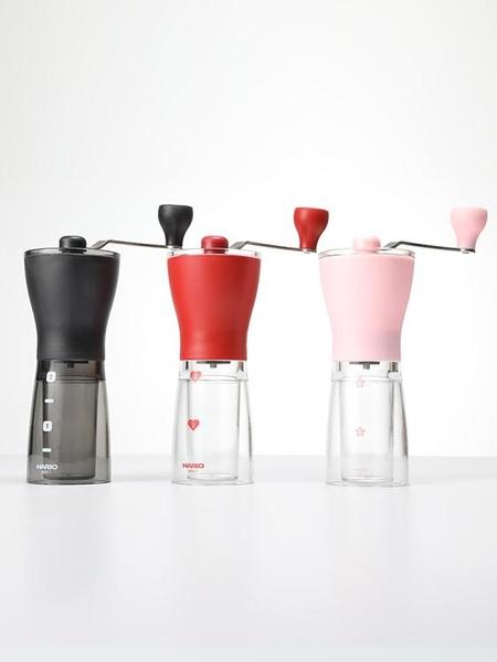 磨豆機 HARIO磨豆機咖啡豆研磨機手搖磨粉機迷你便攜家用手磨咖啡機MSS  曼慕