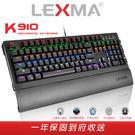 (送遊戲點數)LEXMA K910 RGB背光 青軸機械鍵盤