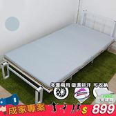 學生床墊/單人床墊/冬夏透氣單人床墊3M專利吸濕排汗Gloria