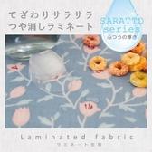 《齊洛瓦鄉村風雜貨》日本zakka雜貨 日本韓國製百合系列防水布料 防水除臭抗菌餐桌巾