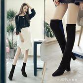 長靴女過膝靴秋冬季粗跟尖頭絨面百搭彈力瘦腿高筒女靴子 小確幸生活館
