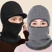 雙十二狂歡購 帽子男冬天韓版加絨保暖針織帽子女冬護耳套頭毛線帽騎車防風帽子