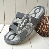 室內拖鞋夏季男士浴室防滑家居家用室內防滑洗澡塑料軟底厚底加大號【台秋節快樂】