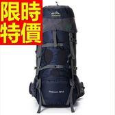 登山背包-好收納有型新款雙肩包6色57w43[時尚巴黎]