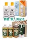 大侑橘寶懶人包3罐液態+2罐粉