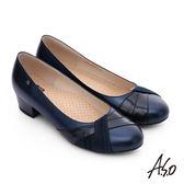 A.S.O 舒活系列 真皮異材立體摺邊低跟鞋 深藍