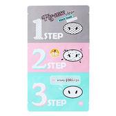 Holika Holika  豬鼻子黑頭打擊3步驟 7g ◆86小舖 ◆