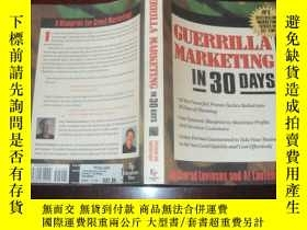 二手書博民逛書店Guerrilla罕見Marketing in 30 Days