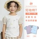 女童棉T恤 短袖上衣 *2色[95582] RQ POLO 春夏 童裝 小童 5-17碼 現貨
