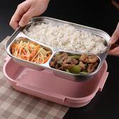 便當盒 不銹鋼保溫飯盒帶蓋便當盒學生兒童成人食堂分格餐盤餐 俏女孩