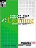 二手書博民逛書店《E-LEARNING提升個人競爭力、強化企業優勢的》 R2Y ISBN:9574934462
