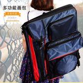 mousika☸ 美術畫包素描背包畫板袋4k雙肩背畫板包