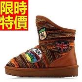 短筒雪靴-厚底毛線撞色皮革女靴子3色62p85【巴黎精品】