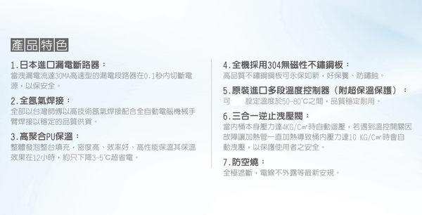 【歐雅系統家具】林內 Rinnai 電熱水器 REH-1261(12加侖)(已停產)
