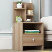 簡易床頭櫃現代簡約收納床櫃小櫃子組裝儲物櫃宿舍臥室組裝床邊櫃