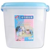 【培菓平價寵物網】【大容量】15公斤飼料儲存飼料桶 (附兩包乾燥劑)