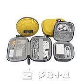 耳機收納盒迷你便攜多功能beats耳機包充電器傳輸線收納包「多色小屋」