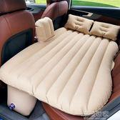 充氣床墊車載成人後排汽車用品創意轎車suv旅行床氣墊睡墊車震床igo『小淇嚴選』