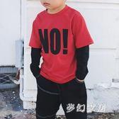 中大尺碼男童秋撞色假兩件上衣韓版兒童長袖t恤潮sd2059『夢幻家居』