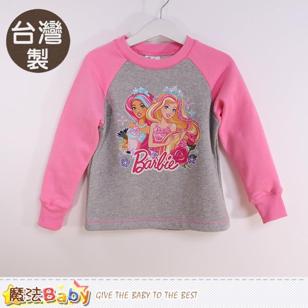 專櫃款女童裝 台灣製芭比正版厚款長袖T恤  魔法Baby