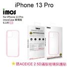送滿版玻璃【iMos】美國軍規認證雙料防震保護殼 [粉] iPhone 13 Pro (6.1吋)