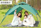 野營野外加厚防雨露營