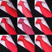 領帶男正裝商務紅色8cm酒紅色韓版英倫領