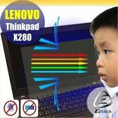 ®【Ezstick】Lenovo ThinkPad X280 防藍光螢幕貼 (可選鏡面或霧面)