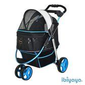 [寵樂子]《IBIYAYA依比呀呀》尊爵號鋁合金寵物推車 FS1616-B(極光藍)