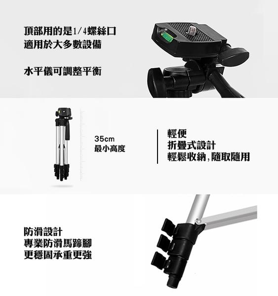 【coni shop】現貨 輕量專業雲台腳架 相機腳架 手機腳架 三腳架 支架 腳架