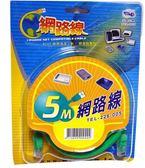 《鉦泰生活館》5M ADSL適用高級網路線TEL-226-005