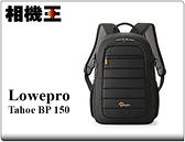 Lowepro Tahoe BP 150〔泰壺〕雙肩後背相機包 黑色