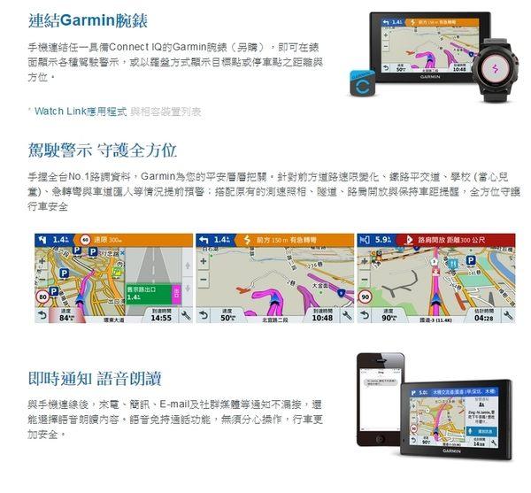 Garmin DriveAssist 51 【送32G+保護貼】5吋語音聲控導航+1080P行車記錄器