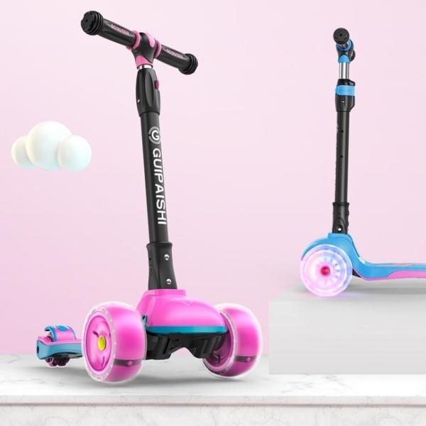 滑板車滑板車兒童溜溜車1-3-6-12歲小孩寶寶寬輪踏板單腳滑滑車 LX 智慧e家