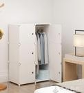 簡易衣櫃出租房用經濟型組裝臥室大學生宿舍...