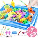 夏季寶寶戲水磁性釣魚28件組 益智玩具...