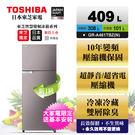 限時優惠 TOSHIBA東芝 409公升變頻電冰箱(優雅金) GR-A461TBZ(N)