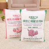 抱枕 創意搞怪豬飼料毛絨抱枕頭靠墊套路惡搞公母豬畢業生日禮物 限時搶購