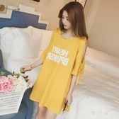孕婦上衣夏裝棉質短袖T恤2018新款露肩五分袖寬鬆休閒上衣潮媽懷孕期zzy1213『雅居屋』