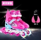 直排輪 3-5-6-8-10歲小孩溜冰鞋兒童全套裝男女旱冰輪滑鞋可調直排初學者【快速出貨八折鉅惠】