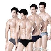 夏季透氣冰絲男士三角褲簡約青年竹纖維莫代爾抗菌純棉內褲4條裝 西城故事