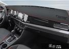 避光墊 儀表台避光墊改裝傳奇汽車用品內飾中控工作台防曬遮陽墊 道禾生活館
